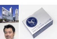 韩国抗衰老美容设备公司