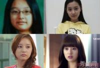 25位热播韩剧女主角 减肥+整容大翻身