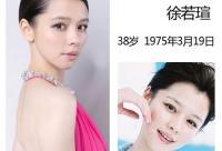 林志玲徐若瑄 奔40童颜女星谁更嫩?