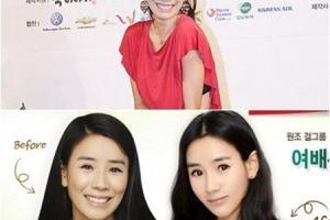 41岁韩星尹贤淑 整容对比变20少女